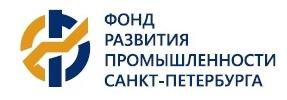 Фонд Развития промышленности Санкт-Петербурга
